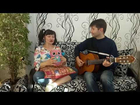 Монолог дочери - Вадим Егоров (исполняют Евгений и Анна Романенко)