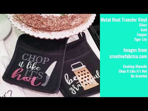 Kitchen Drying Mat with Siser Metal Heat Transfer Vinyl