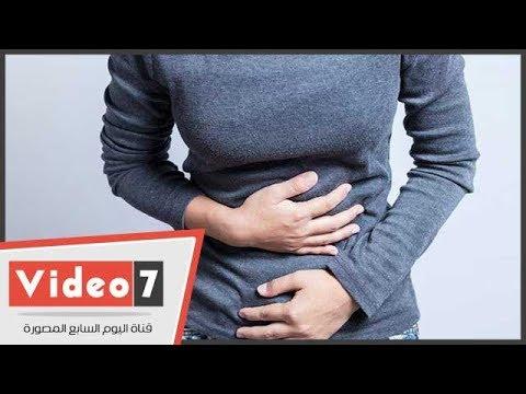 0a045f890 أسباب لانقطاع الدورة الشهرية غير الحمل. VideoYoum7 | قناة اليوم السابع