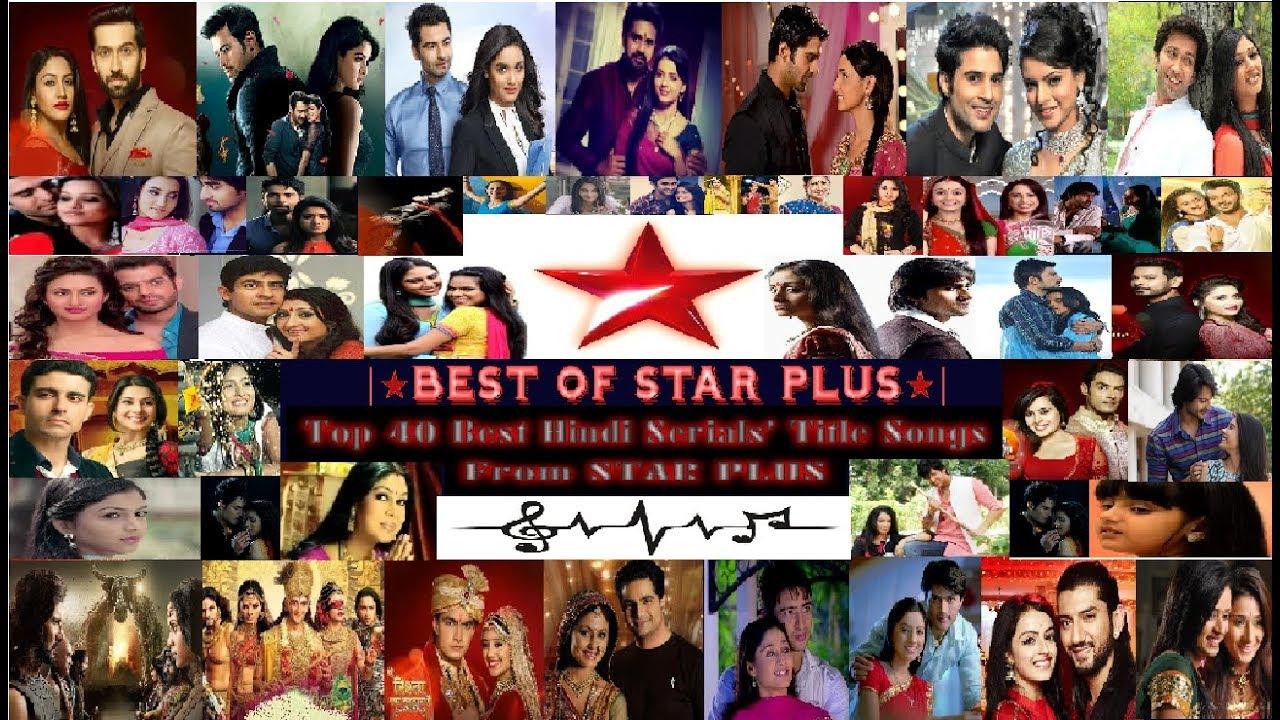 hindi serial list 2007