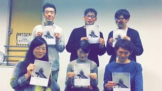 青☆組vol.24 *☆ 劇団化5周年記念企画 第三弾 ☆* 『グランパと赤い塔』 ...
