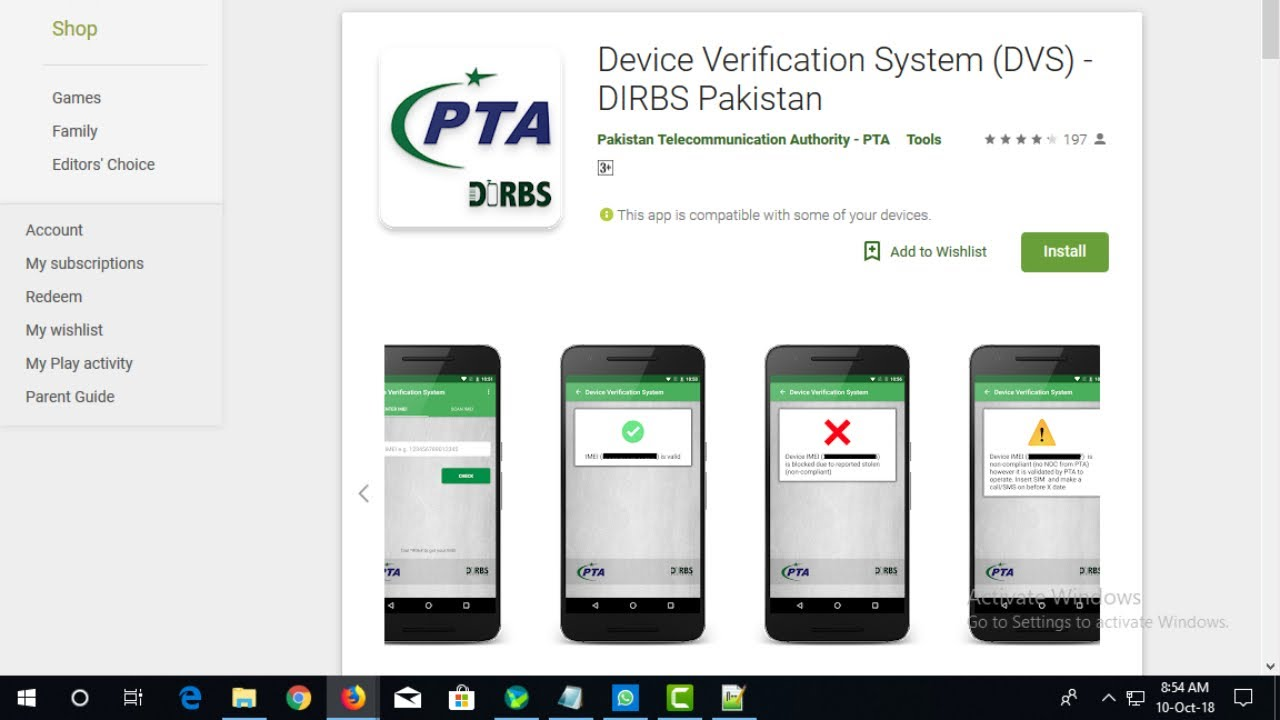 Image result for device verification system apk