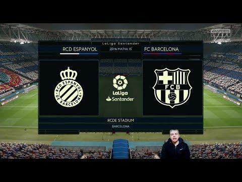 На Разы.Ла Лига 15-тур 2017/2018 Эспаньол vs Барселона + Ставка (#Fifa19 #ФифаПрогноз )