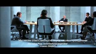 Офисные кресла Silver в фильме Thank You Mr.President(, 2015-03-08T15:54:27.000Z)