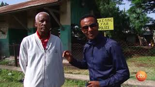 Tizitachin ትዝታችን Adama na Baburuwa - EBS Program