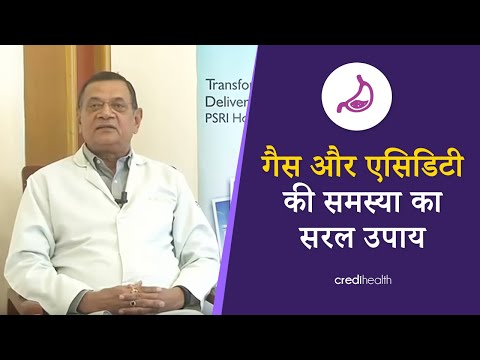 Dr Arun Kumar - Senior Consultant -Gastroenterology Symptoms And Gastroenterology Treatment In Hindi