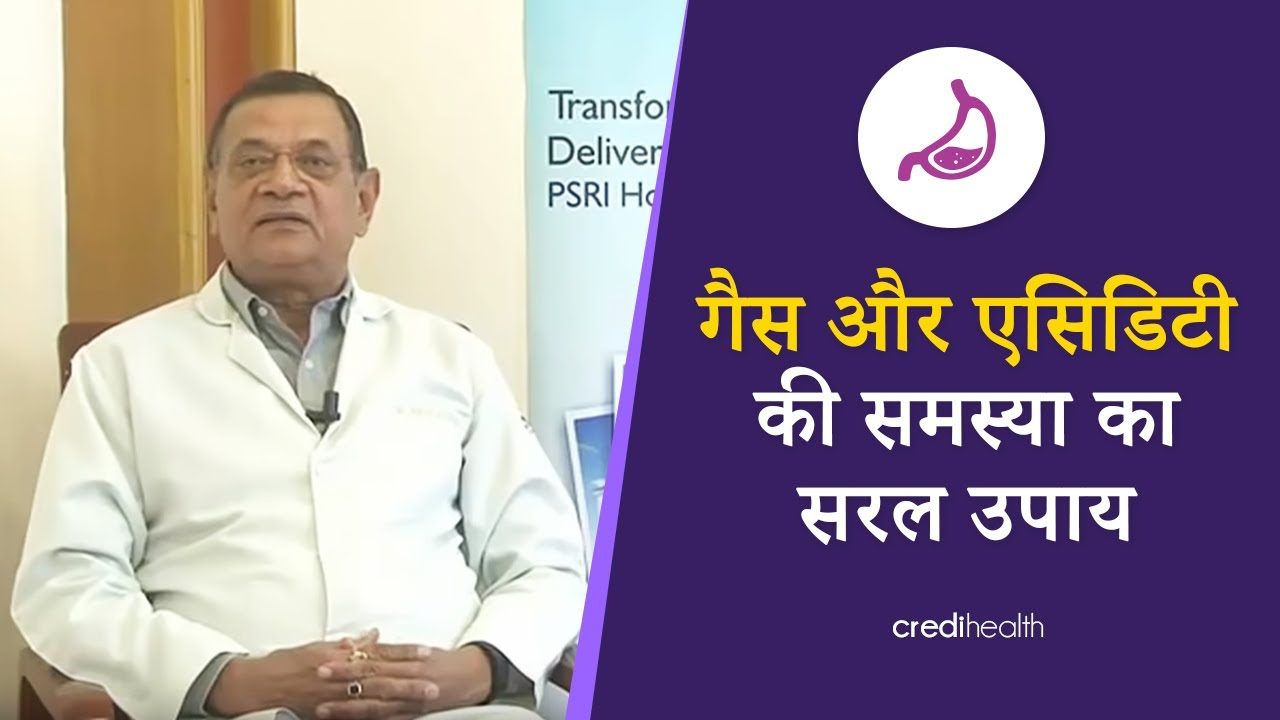 Dr Arun Kumar - Senior Consultant -Gastroenterology Symptoms and  Gastroenterology Treatment in hindi