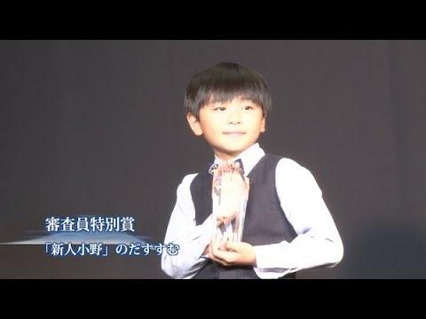 【動画レポ:②『NEW CINEMA PROJECT』 監督(オリジナル映画企画)部門審査員特別賞発表&受賞式 】