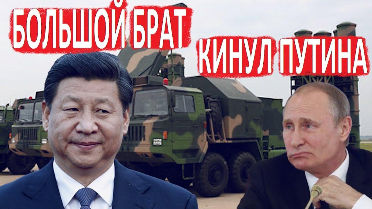 Внезапно! КНР нанес сокрушительный удар по России