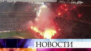 Масштабными беспорядками завершился финал футбольной Лиги Европы во Франции.