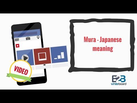 Mura - Japanese meaning