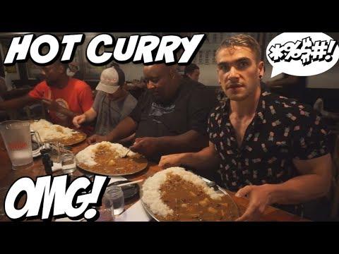 CRAZY HOT Japanese Curry Challenge in NYC – With BadlandsChugs, Darrien Thomas, Gideon Oji –