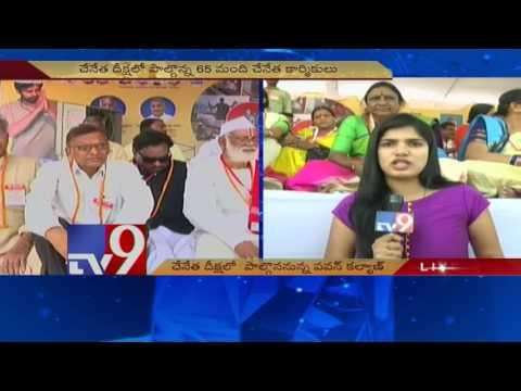 Pawan Kalyan backs AP Handloom weavers