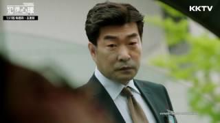 【韓劇】《犯罪心理 韓國》30秒 前導篇 線上看