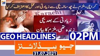 Geo Headlines 02 PM   31 July 2021