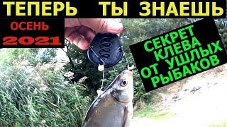 ЗА ЭТОЙ НАСАДКОЙ ОХОТЯТСЯ ВСЕ РЫБАКИ Как сделать супер насадку для рыбалки для КАРАСЯ ЛЕЩА КАРПА
