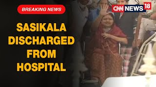 Sasikala Back In Prison After Discharge From Hospital, To Be Released On 27 Jan | CNN News18