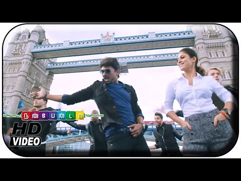 Nannbenda Tamil Movie | Songs | Nee Sunno New Moono song | Andrea | Harris Jayaraj