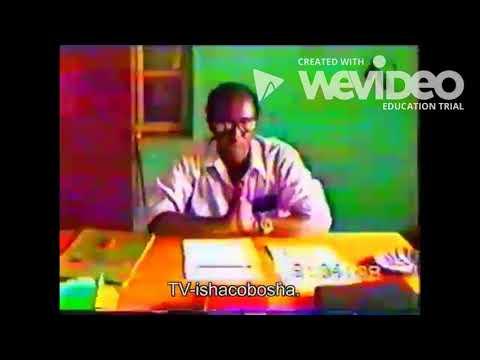 Taariikha Radio Hargeysa 1994