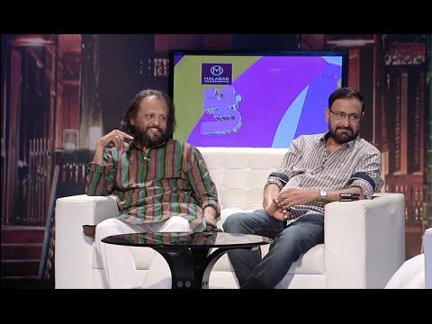 Onnum Onnum Moonu I Ep 50 Part - 1 with Ouseppachan & Kaithapram I Mazhavil Manorama