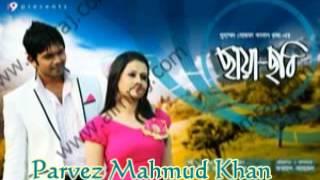 Arfin Rumey And Porshi ~~ Poth (Chaya Chob) New Bangla Movie Full Song...2012.wmv