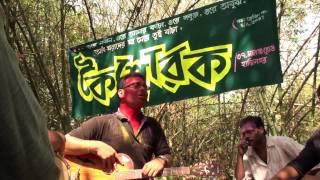 Amar Mono Dukhe Porano Na Bache | Saikat Mandal | Bangla Folk | Kaisorak
