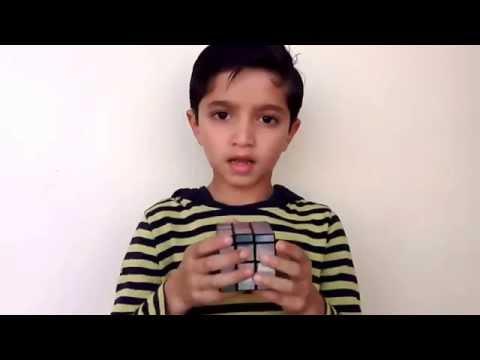 Shuffled Mirror Cube