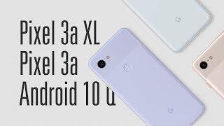 Pixel 3a, Android Q beta 3 —смотрим на главное с Google I/O 2019