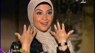حنان ترك و الحجاب و كلام جميل و رائع.ts