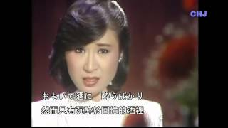 おもいで酒   小林幸子 ( Enka music) Beautiful Japanese music 演歌