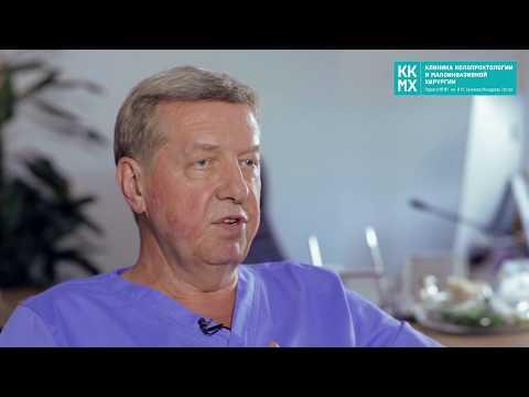 Операция на прямой кишке  Сфинктеросохраняющая операция на прямой кишке