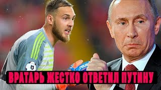 У него только пустые обещания Российский футболист Фролов РАЗНЕС в щепки политику Путина