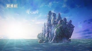 TVアニメ『クジラの子らは砂上に歌う』 番宣CM (30秒ver.) クジラの子らは砂上に歌う 検索動画 41