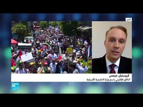 واشنطن تدافع عن ورشة البحرين الاقتصادية رغم المشاركة العربية -الباهتة-  - 15:54-2019 / 6 / 25