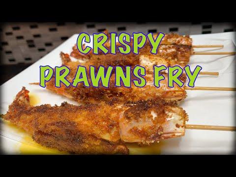 Crispy Prawns Fry by Aneesha Manz   ചെമ്മീൻ ഫ്രൈ