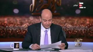 كل يوم - لاول مرة القيادي جمال حشمت يعترف بـ 10 خطايا للإخوان المسلمين