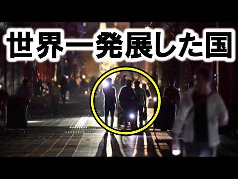 ベトナム仰天!!日本の凄さをメディアが伝えたある光景に世界一と絶賛の声続出!!その理由とは…【海外の反応】