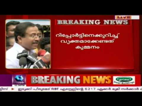 Medical College Bribery: BJP State Chief Should Explain About The Report; Says V Muraleedharan
