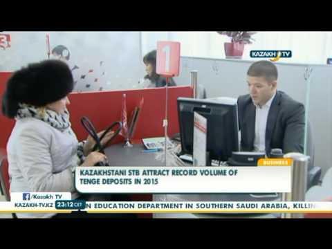Kazakhstani STB attract record volume of tenge deposits in 2015 - Kazakh TV
