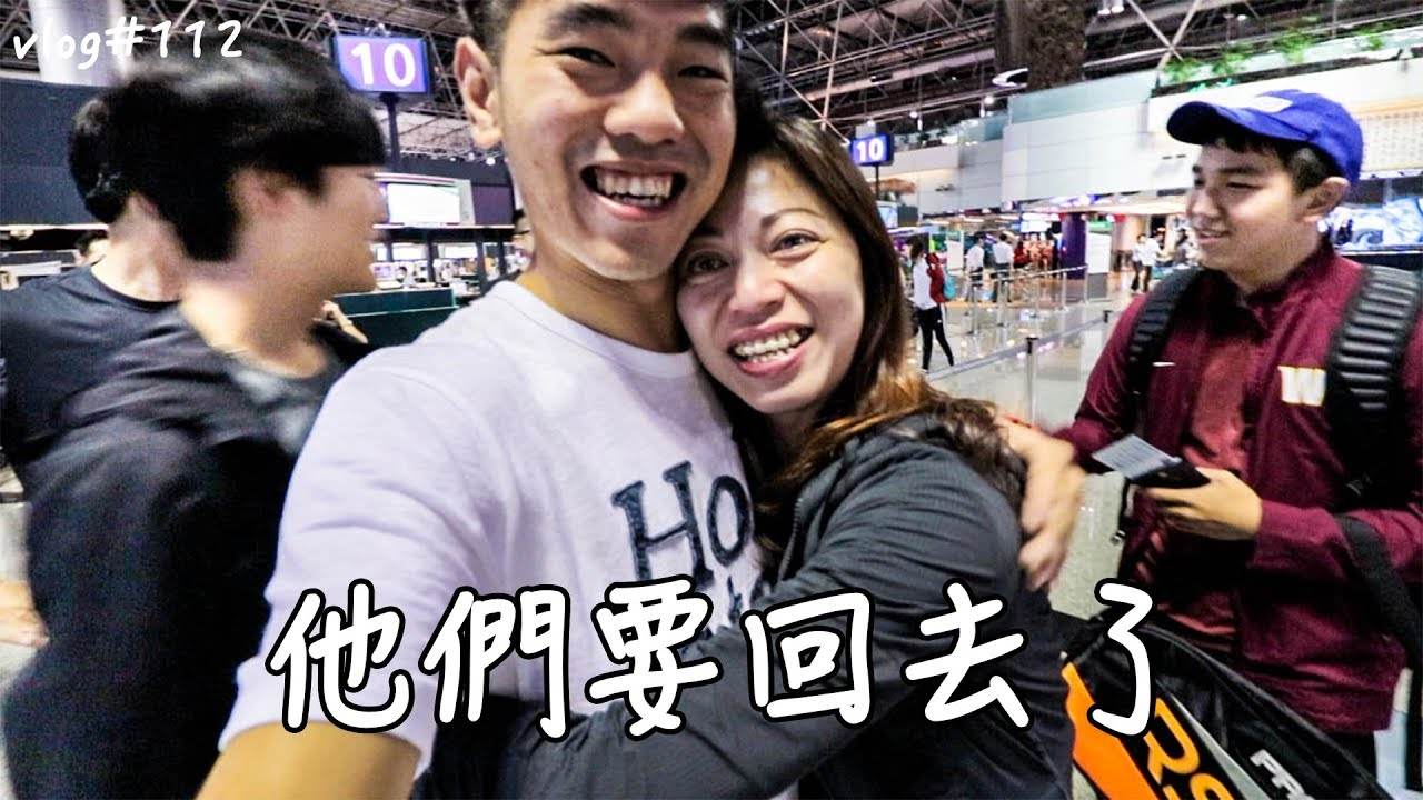 彼得爸與蘇珊媽 | 他們回去了 | vlog#112 - YouTube