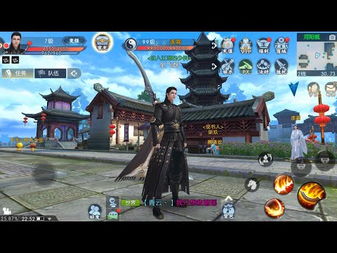 Zhu Xian 诛仙 • Open World MMORPG | Android Gameplay