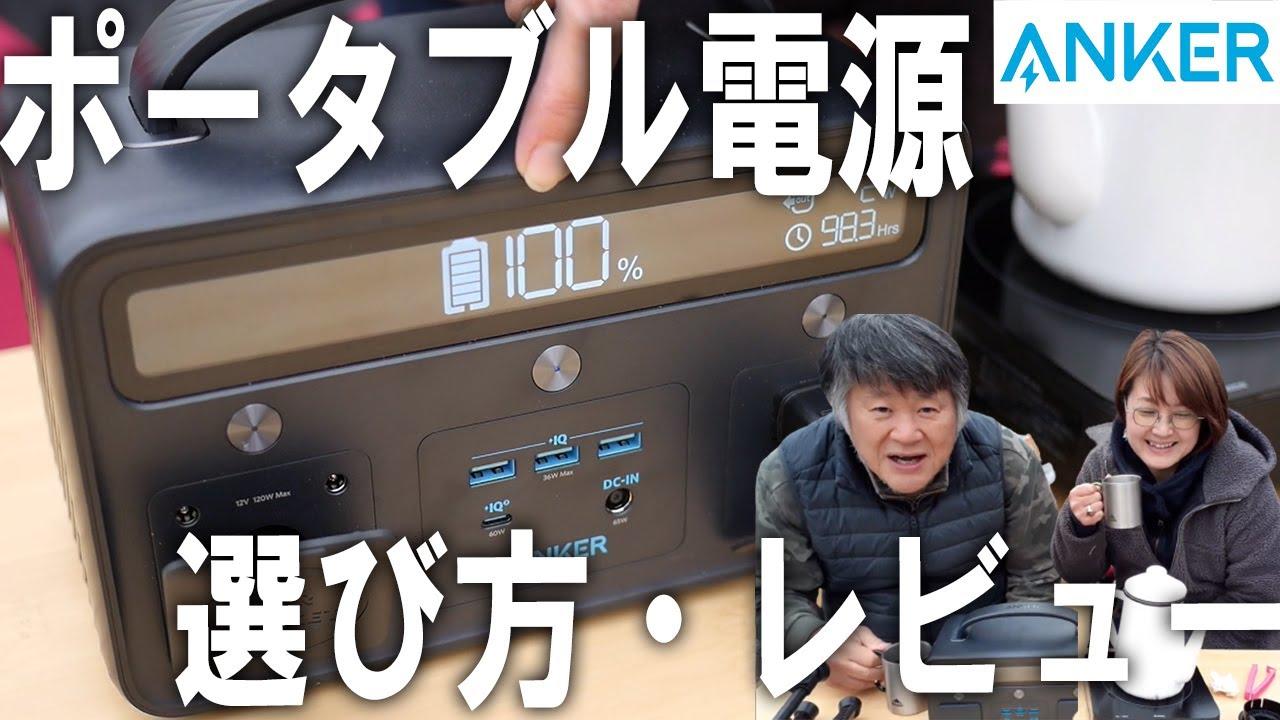 【葉山ブッシュクラフト】YouTubu動画アップされました☆