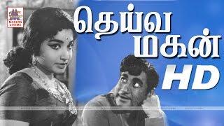 Deiva Magan  Full Movie தெய்வமகன் சிவாஜி மூன்று வேடங்களில் ஜெயலலிதாவுடன் நடித்த குடும்பசித்திரம்