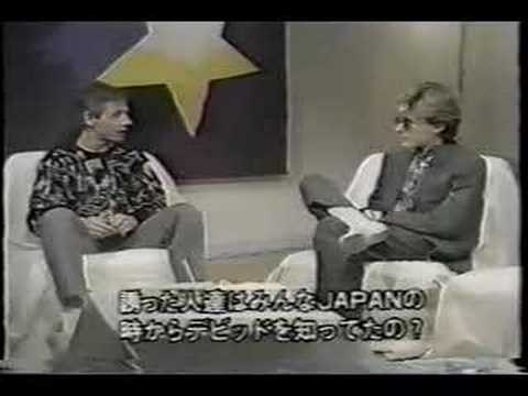 David Sylvian - Interview On Japanese TV