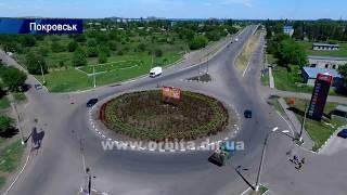 Невдовзі Покровськ стане містом троянд