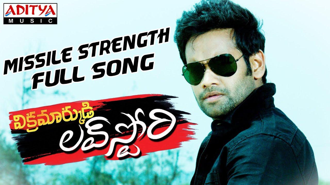 Missile Strength Full Song II Vikramarkudi Love Story ...