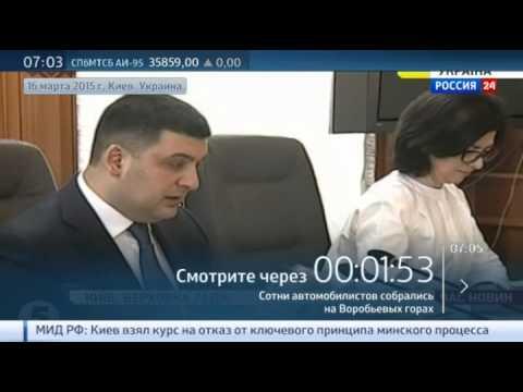 Закон об особом статусе регионов Донбасса: вопросы остаются