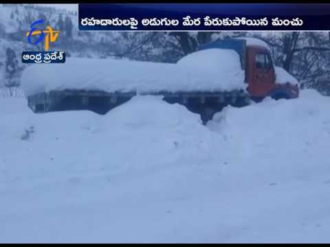 Snowfall in J&K, NH Closed Continues 4th Day Air Traffic & Train Services Affected