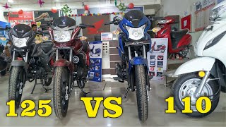 Honda Shine 125 Bs6 VS Honda Livo 110 Bs6 Whats Is Real Difference