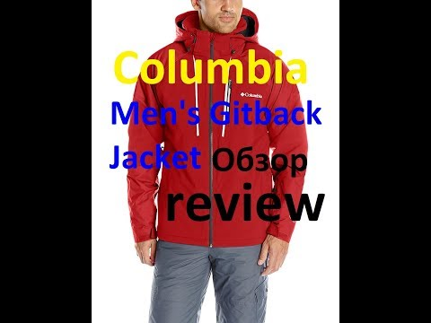 Columbia Men's Gitback Jacket Review   Обзор
